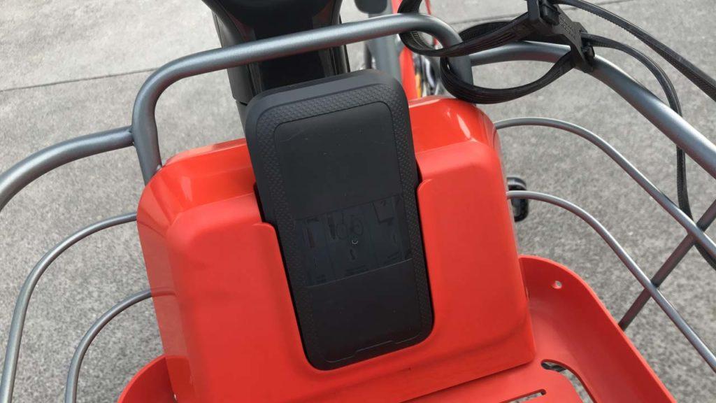 Vélo'v électrique : encoche pour la batterie